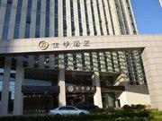 Ji Hotel (Dalian Hi-tech Zone Wanda Plaza)
