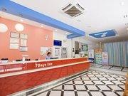 7天连锁酒店(三亚三亚湾海景店)原儋州社区店