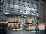 勉县艾斯国际酒店