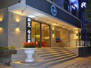昆明泉鑫酒店(长水机场店)