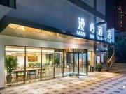 Man Xin Hotel (Nanjing Confucius Temple)