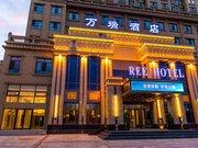 珲春万瑞酒店