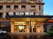 Atour Hotel