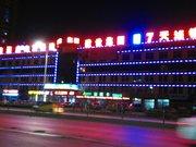 7天连锁酒店(菏泽黄河路店)