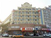 如家快捷酒店(绥化火车站店)
