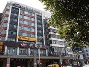 Elan Hotel Wuhan Shouyi Sqaure