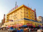 7天连锁酒店(芜湖步行街一店)