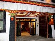 拉萨列桑民俗酒店