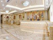 维也纳酒店(无锡解放东路南禅寺店)