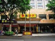速8(广州陈家祠地铁站店)