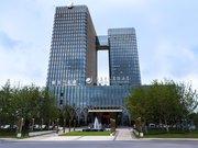 Zheshang New Century Grand Hotel