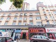 汉庭酒店(六安磨子潭路店)