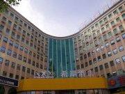 希岸酒店(郑州未来路会展中心店)