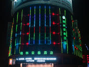 格林豪泰(义乌国际博览中心青口商务酒店)
