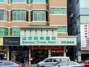 Jinghu Trends Hotel (Shenzhen Bujijing Lake Branch)