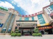 Vienna Hotel Songjiang Development Zone