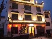 WuYuan Superior Moshang Yododo Inn