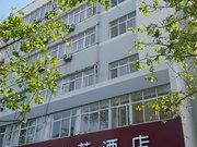 怡莱酒店(青岛上海路店)