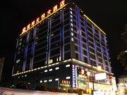 腾冲恒邦天悦大酒店