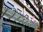 Wuhan Bestay Hotel Express - Jiangtan Nanjing Road