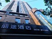 丽途酒店(西安大雁塔曲江店)