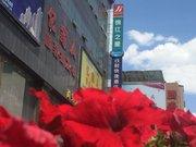 锦江之星(西宁大十字莫家街店)