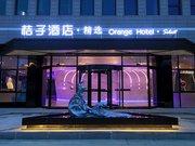 Orange Hotel Select (Tianjin Konggang Shengyu Building)