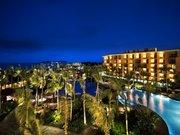 Doubletree Resort by Hilton Sanya Haitang Bay
