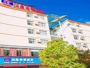 汉庭酒店(丽江古城福星路店)
