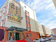富蕴县嘉豪商务酒店