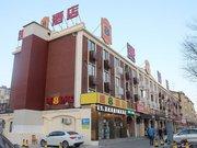 速8酒店(三河燕郊迎宾路店)