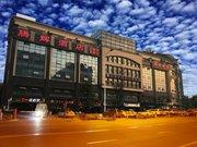 Tenghui Boutique Hotel (Chengdu Zhujiang Square)