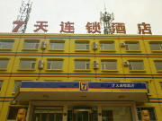 7天连锁酒店(长治沁县店)