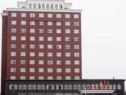 老河口奥华国际大酒店