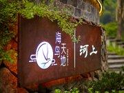Dalian International Hotel