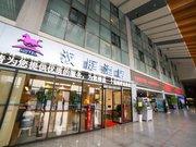 汉庭酒店(宜昌火车东站店)