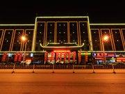 绥宁民族大酒店