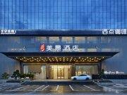 MeiJing Hotel Shenzhen