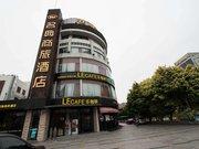 Shenzhen Mingdian Business Hotel(Xili Branch)