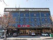 徐州派酒店(江苏师范大学店)