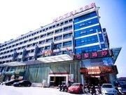 Guangzhou Motel 168 (Baiyun Airport Branch)