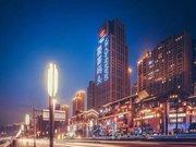 Chongqing yunchen times hotel