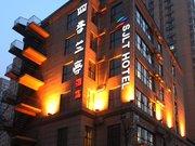 Beijing Siji Lanting Hotel