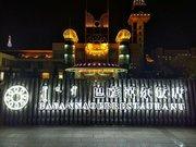 巴彦淖尔饭店