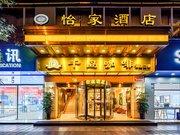 Yijia Hotel (Pengzhou West Street)