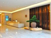 Ji Hotel (Shenzhen Shennan Avenue Huaqiang)
