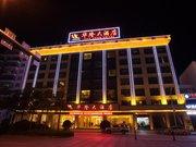 澜沧华隆大酒店