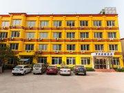 7天连锁酒店(新郑龙湖工程学院店)