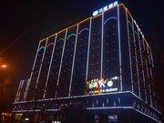汉庭酒店(吐鲁番高昌中路店)