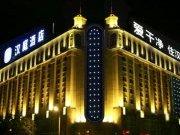 汉庭酒店(南通青年东路店)